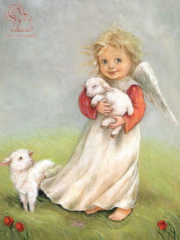 """Открытка """"Ангел с овечками"""""""