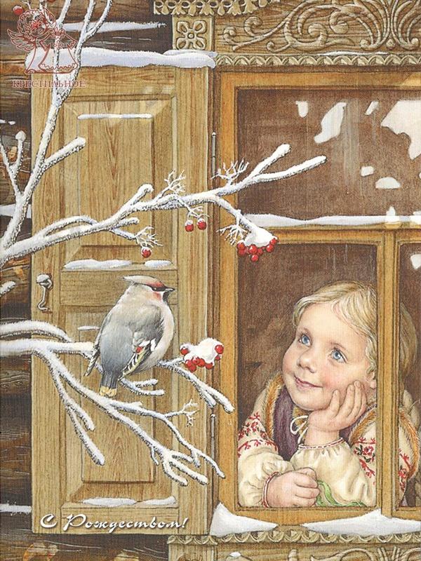 """Открытка """"Зимнее окно"""""""