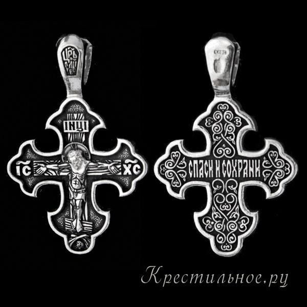 серебряный крестик елизавета 08087