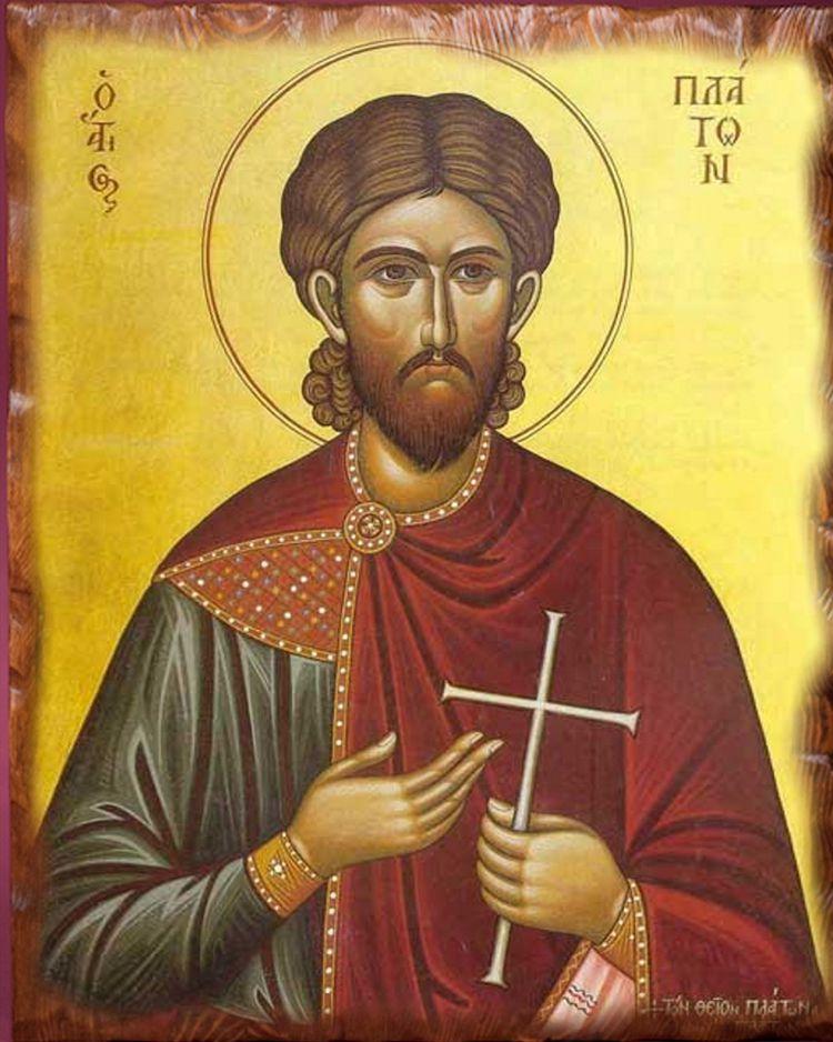 Мученик Платон Антиохийский