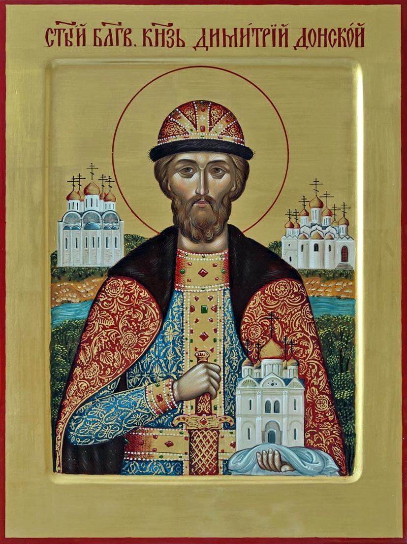 Святой для Дмитрия