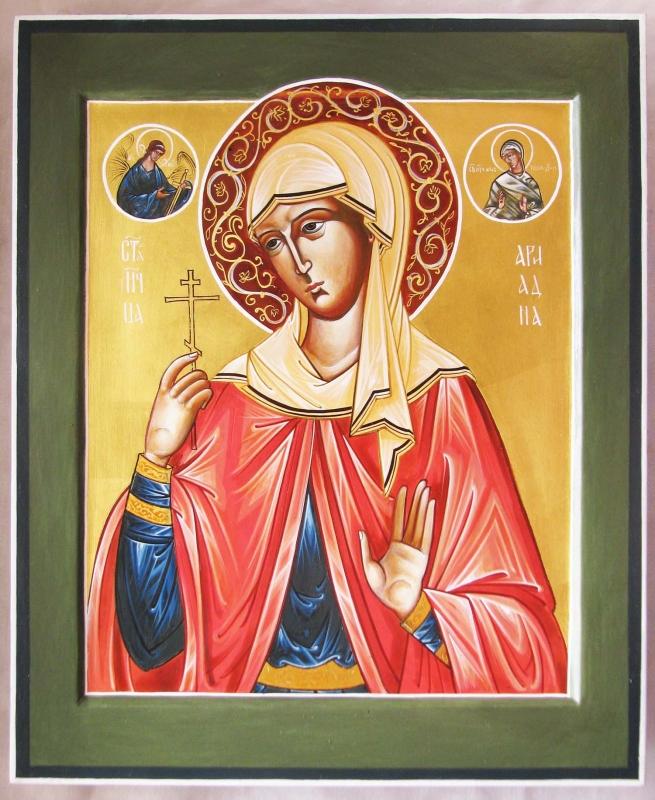 святая ариадна в картинке