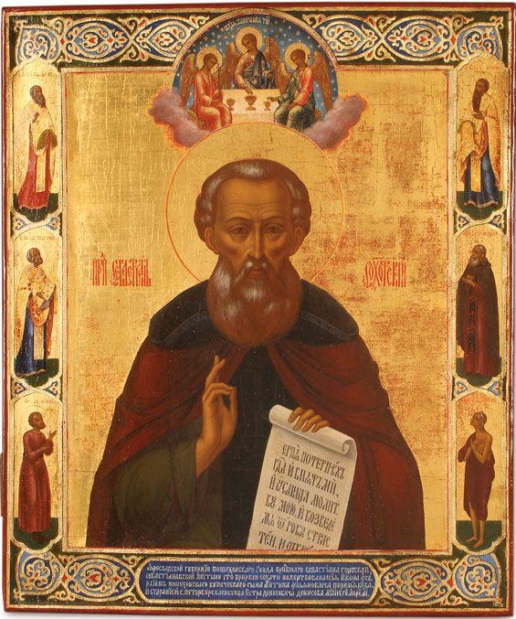 Святой Севастиан Сохотский