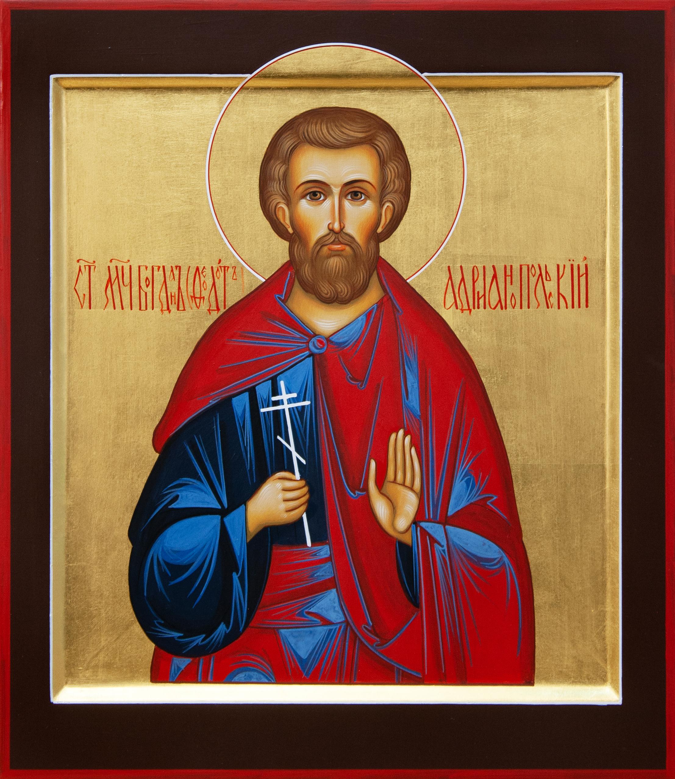Святой Феодот Адрианопольский