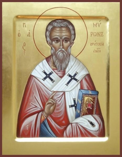 Святитель Мирон Критский