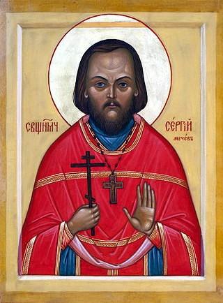 Святой Сергий Мечев