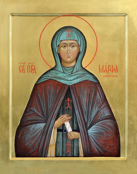 Марфа Дивеевская